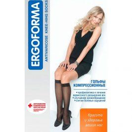 Гольфы женские компрессионные профилактические Ergoforma 301