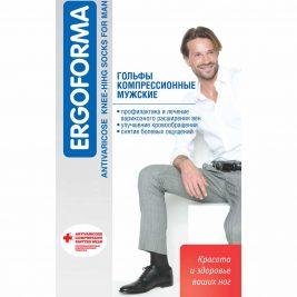 Гольфы мужские компрессионные профилактические Ergoforma 302