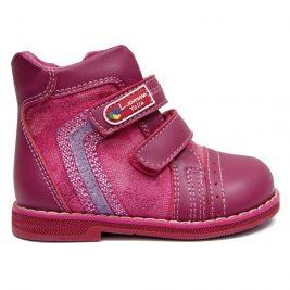 Детская ортопедическая обувь Luomma Lm300