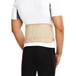 Корсет ортопедический облегченный Orlett IBS-2004