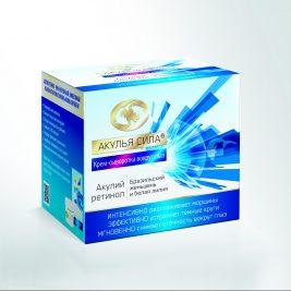 Крем-сыворотка вокруг глаз Лучикс «Инновация 3D-эффект». Акулий ретинол. Бразильский женьшень и белая лилия