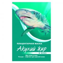 Маска ультра-лифтинг для зрелой кожи лица и шеи. Акулий жир и алоэ