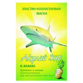 Маска биопилинг и питание для чувствительной кожи лица. Акулий жир и ананас