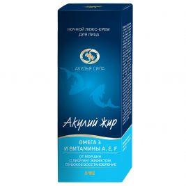 Ночной люкс-крем для лица от морщин с лифтинг эффектом. Акулий жир. Омега 3 и витамины А, Е, F