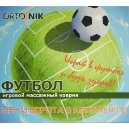 Массажный коврик Футбол Орто.Ник 1003 игровой