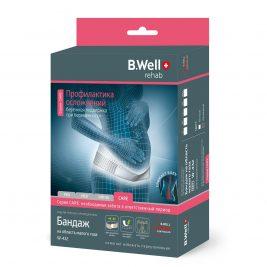Бандаж для беременных с системой поддержки спины B.Well rehab W-432