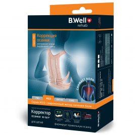 Корректор осанки для детей B.Well rehab W-132 Р