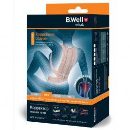Корректор осанки для взрослых B.Well rehab W-131