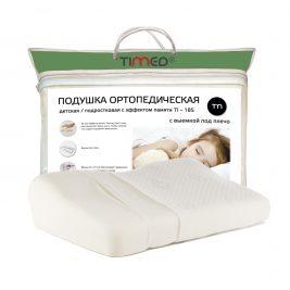 Подушка ортопедическая детская/подростковая с эффектом памяти Timed TI–185