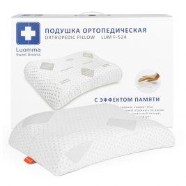 Подушка ортопедическая Luomma LUMF-524 с эффектом памяти