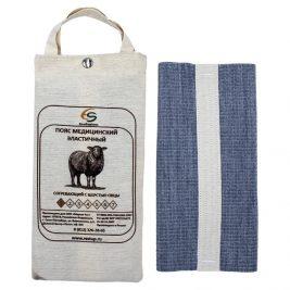 Пояс медицинский согревающий EcoSapiens с шерстью овцы